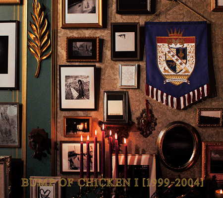BUMP OF CHICKEN『BUMP OF CHICKEN I <1999-2004>』ジャケット