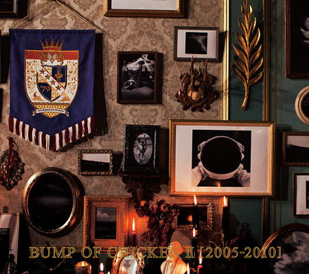 BUMP OF CHICKEN『BUMP OF CHICKEN II <2005-2010>』ジャケット