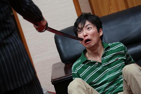 『地獄でなぜ悪い』©2012「地獄でなぜ悪い」製作委員会