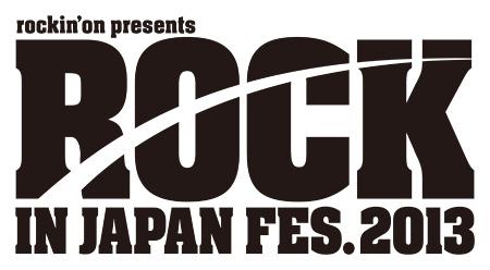 『ROCK IN JAPAN FESTIVAL 2013』ロゴ