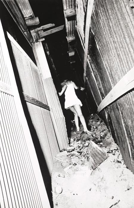 森山大道『狩人 ヨコスカ』1971年 東京工芸大学写大ギャラリー蔵