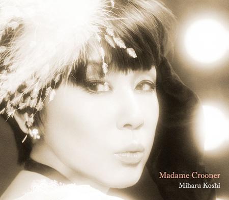 コシミハル『Madame Crooner』ジャケット