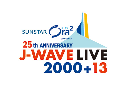 『サンスター オーラツー presents 25th ANNIVERSARY J-WAVE LIVE 2000+13』ロゴ