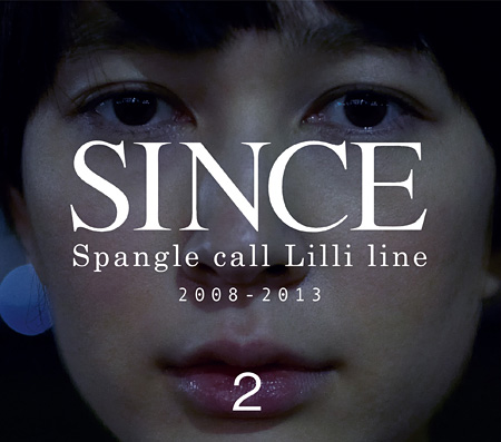 Spangle call Lilli line『SINCE2』ジャケット