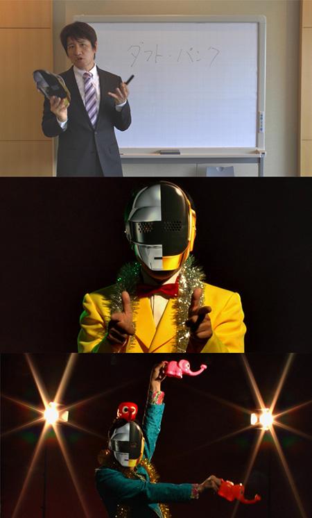 "Daft Punk""Get Lucky""日本独自MVより"