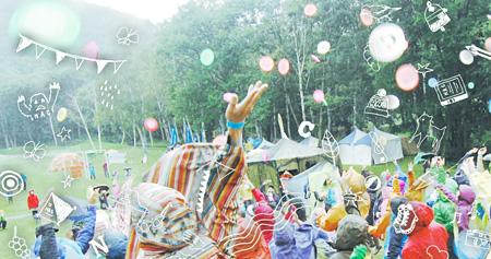 『New Acoustic Camp 2013』イメージビジュアル