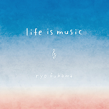 ryo fukawa『life is music』ジャケット