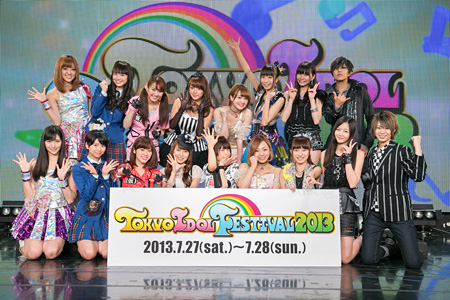 5月14日にニコファーレで行われた『TOKYO IDOL FESTIVAL 2013』制作記者発表より