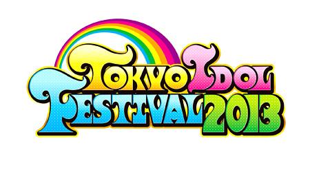 『TOKYO IDOL FESTIVAL 2013』ロゴ
