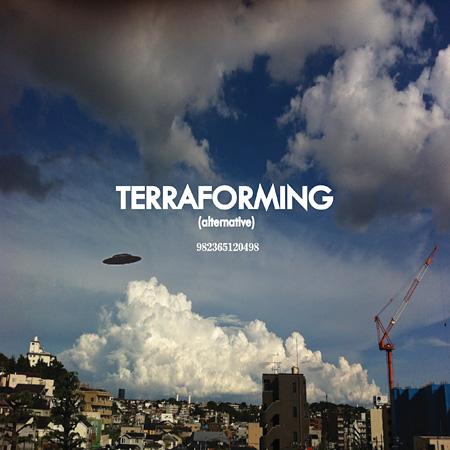 まつきあゆむ『TERRAFORMING(alternative)』ジャケット