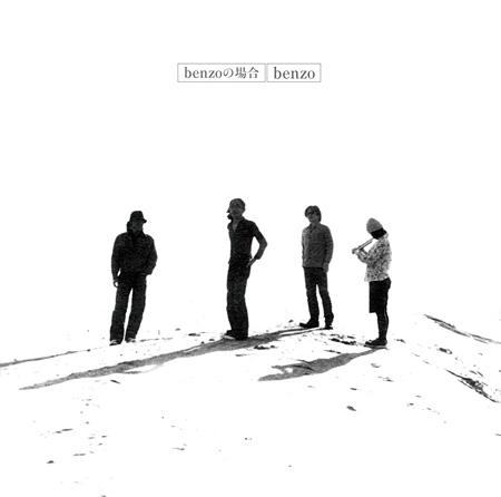 benzo『benzoの場合 -Deluxe Edition-』ジャケット