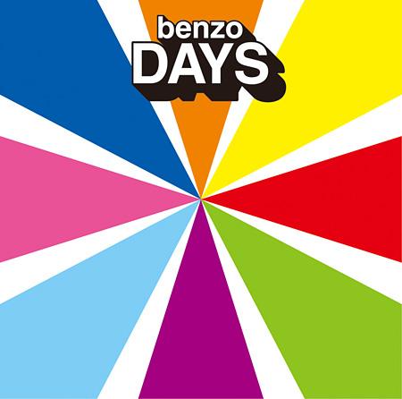 benzo『DAYS -Deluxe Edition-』ジャケット