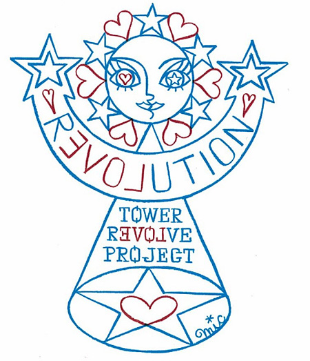 TOWER REVOLVE PROJECTロゴ