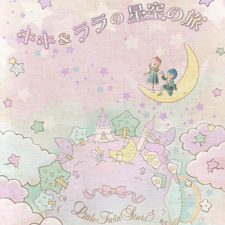 DE DE MOUSE『キキ&ララの星空の旅 サウンドトラック』ジャケット