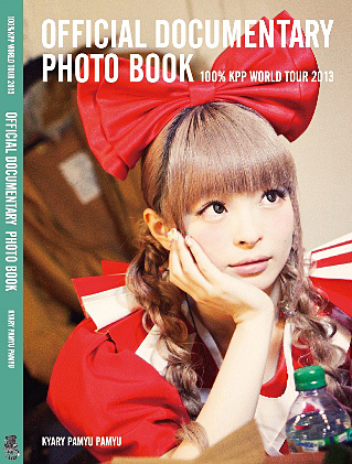 『OFFICIAL DOCUMENTARY PHOTO BOOK -100%KPP WORLD TOUR 2013-』表紙
