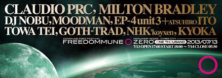 『FREEDOMMUNE 0<ZERO> ONE THOUSAND 2013』イメージビジュアル