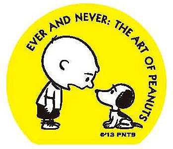 『スヌーピー展 しあわせは、きみをもっと知ること。Ever and Never: the art of PEANUTS』ロゴ © 2013 Peanuts Worldwide LLC