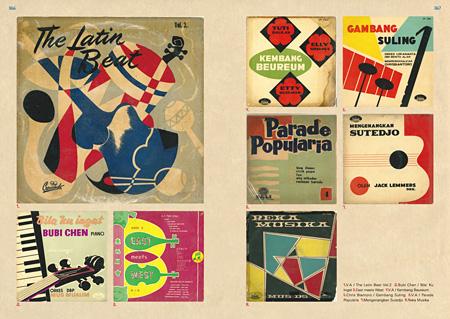 『アジアのレコード デザイン集 レコード図案コレクション1』より