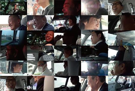 中村土光『誰かのドライブインシアター2013』2013年