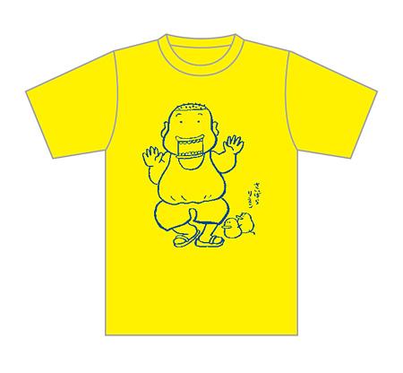 「石川浩司Tシャツ きいろ(西原理恵子先生画) 」イメージビジュアル