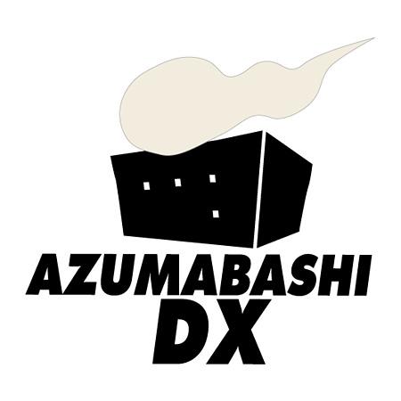 『吾妻橋ダンスクロッシング』ロゴ