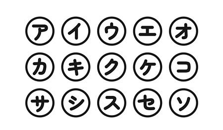 真映社『カナ紋カードづくり』イメージビジュアル