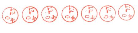 大日本タイポ組合『いんかん学校』イメージビジュアル
