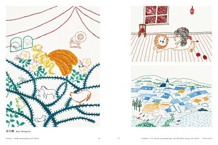 『STITCH SHOW 刺繍のアート&デザインワーク、ステッチで描く50の表現』より