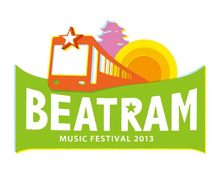 『BEATRAM MUSIC FESTIVAL 2013』ロゴ