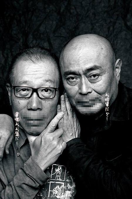 咲坂守・畠山桃内(ex.スネークマンショー)『TV Bros』2011年4月16日号より