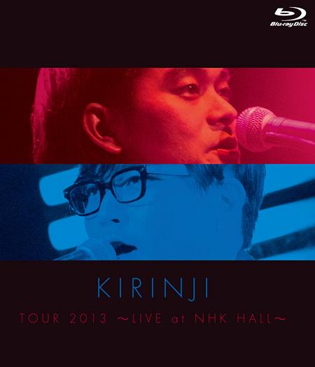 キリンジ『KIRINJI TOUR 2013〜 LIVE at NHK HALL〜』(Blu-ray)ジャケット