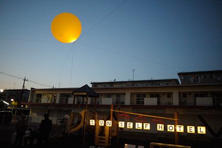 日の沈みかけた夕空に浮かぶ「手づくり太陽」 photo by Yuji ITO