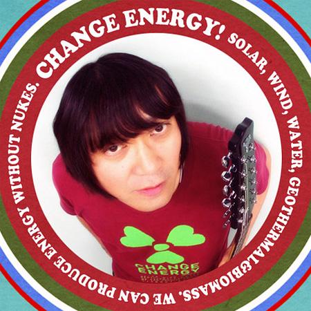 CHANGE ENERGY'S