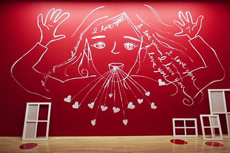 A HOUSE OF LOVE BY ELLIE OMIYA, 2013, EYE OF GYRE