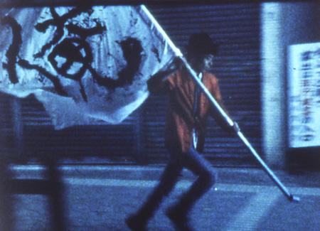 第4回PFFスカラシップ作品『自転車吐息』(監督:園子温) ©ぴあ・アンカーズプロダクション