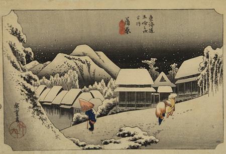 初代歌川広重『東海道五拾三次之内 蒲原 夜之雪』(第2期展示作品)