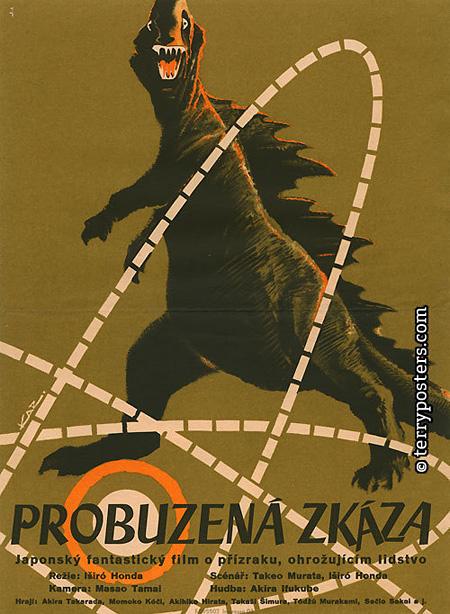 『ゴジラ』(1954年、本多猪四郎監督)1956年 84×61 ポスター:フランチシェク・カルダウス