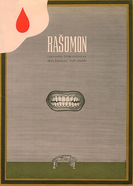 『羅生門』(1950年、黒澤明監督)1970年 82×59 ポスター:ベドジヒ・ドロウヒー