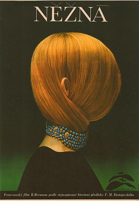 『やさしい女』(1969年、フランス、ロベール・ブレッソン監督)1970年 82×58 ポスター:オルガ・ポラーチコヴァー=ヴィレチャロヴァー