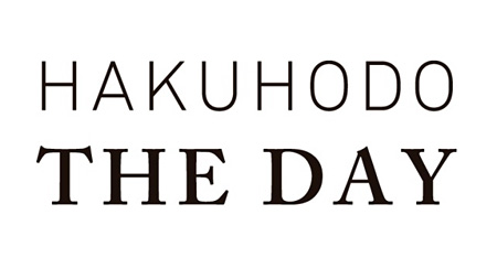 HAKUHODO THE DAY ロゴ