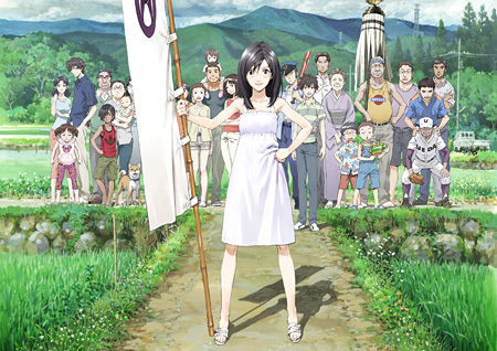 『サマーウォーズ』 ©2009 SUMMERWARS FILM PARTNERS