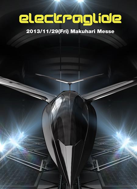 『Electraglide 2013』メインビジュアル
