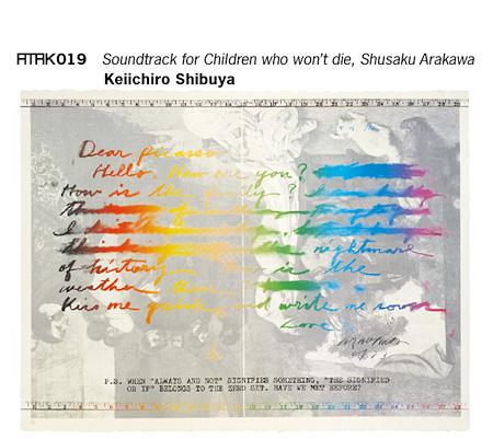 渋谷慶一郎『ATAK019 Soundtrack for Children who won't die, Shusaku Arakawa』ジャケット