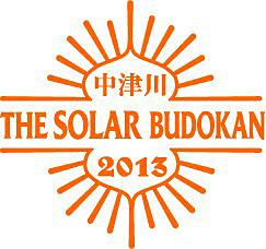 『中津川 THE SOLAR BUDOKAN 2013』ロゴ
