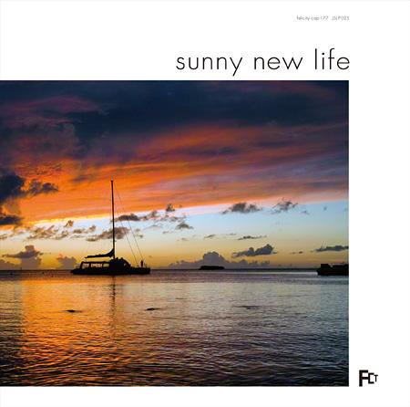 やけのはら『SUNNY NEW LIFE』アナログ盤ジャケット