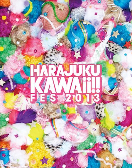 『HARAJUKU KAWAii!! FES 2013』キービジュアル