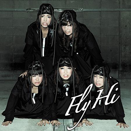 BiS『Fly / Hi』BiS階段初回限定盤ジャケット