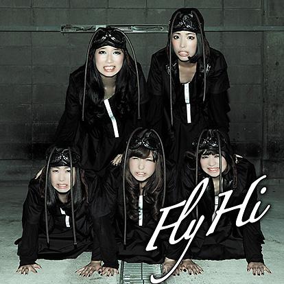 BiS『Fly / Hi』BiS階段通常盤ジャケット