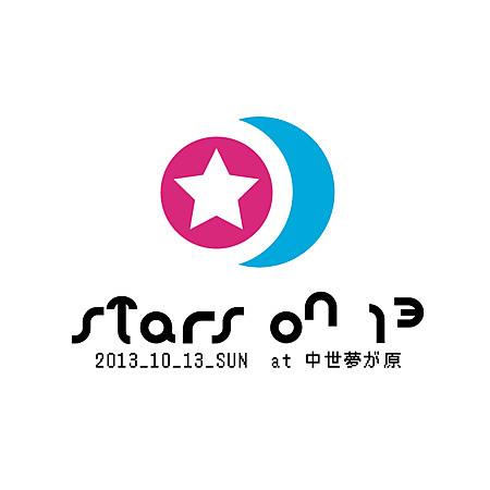 『STARS ON 13』ロゴ