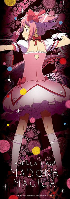 『劇場版 魔法少女まどか☆マギカ [新編]叛逆の物語』第2弾劇場前売券購入特典 ©Magica Quartet/Aniplex・Madoka Movie Project Rebellion
